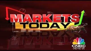 एक नजर में आज की बाजार का पूरा एक्शन | Markets Today | 16 July 2019
