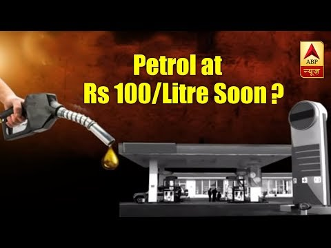 Petrol, Diesel Prices Hit Record Highs, Will It Be Available At Rs 100 Per Litre Soon? | ABP News