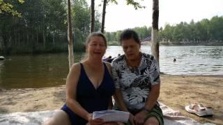 Песня на Хрустальном озере