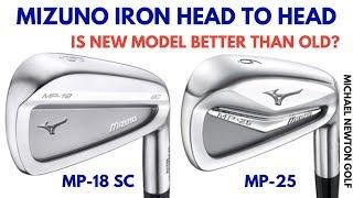 Mizuno MP-18 SC Iron VS Mizuno MP-25 Iron - Is The Newer Model Better Than The Old??