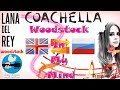 Lana Del Rey Coachella Woodstock In My Mind Cover Lyrics En Ru mp3
