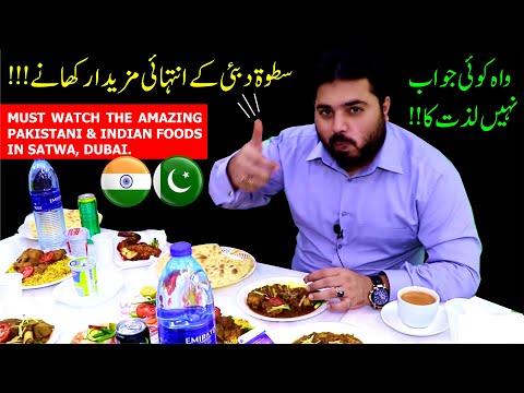 One  of my Top 5 Best Pakistani Restaurants In Dubai | Najmat Dubai Restaurant | Famous Food in UAE