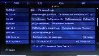 Видеообзор TV приставки Smart TV Box от Bilink.avi(Smart TV Box - умная ТВ приставка, которая сделает ваше телевидение Smart. Узнайте больше на www.bilink.ua. С TV приставкой..., 2012-04-09T07:10:56.000Z)