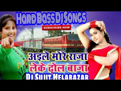 Aile More Raja Leke Dhol baja   New Bhojpuri Dj Song 2018  DJ Manish mix by Dj Sujit Helabazar