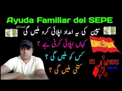 Ayuda Familiar del SEPE|Spain News in Urdu and Hindi|SEPE Ayuda For Families|Spain Family Benefits