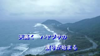 神島~MURO ON STAGE(オリジナル)~