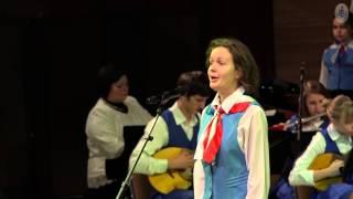 Песня о России