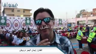 بالفيديو: إيمان البحر درويش