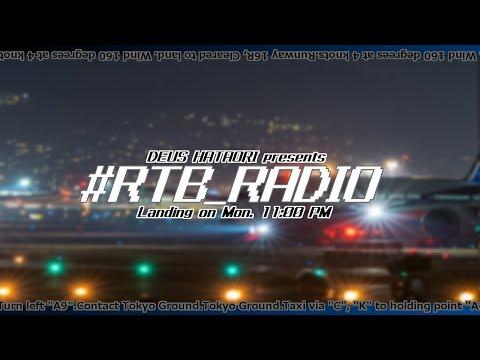 【#RTB_RADIO】機々でうすのRTBラジオ ゲスト:不二野ありすさん!【第四十七回】