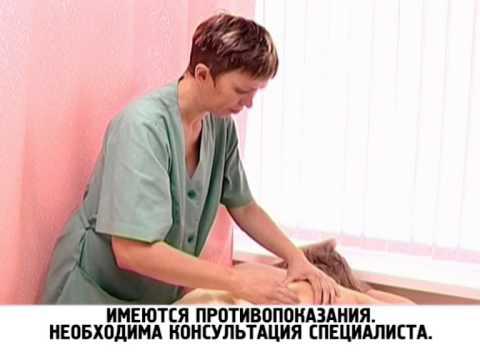 Медицинский центр ЗДОРОВЬЕ