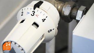 Когда включат отопление? | ТВР24 | Сергиево-Посадский городской округ
