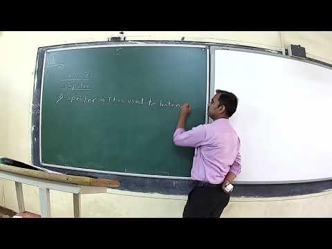 Mr.Vikash Mishra Class 7 Computer Topic External Hardware  Chapter 1 Part 2 05/05/2020