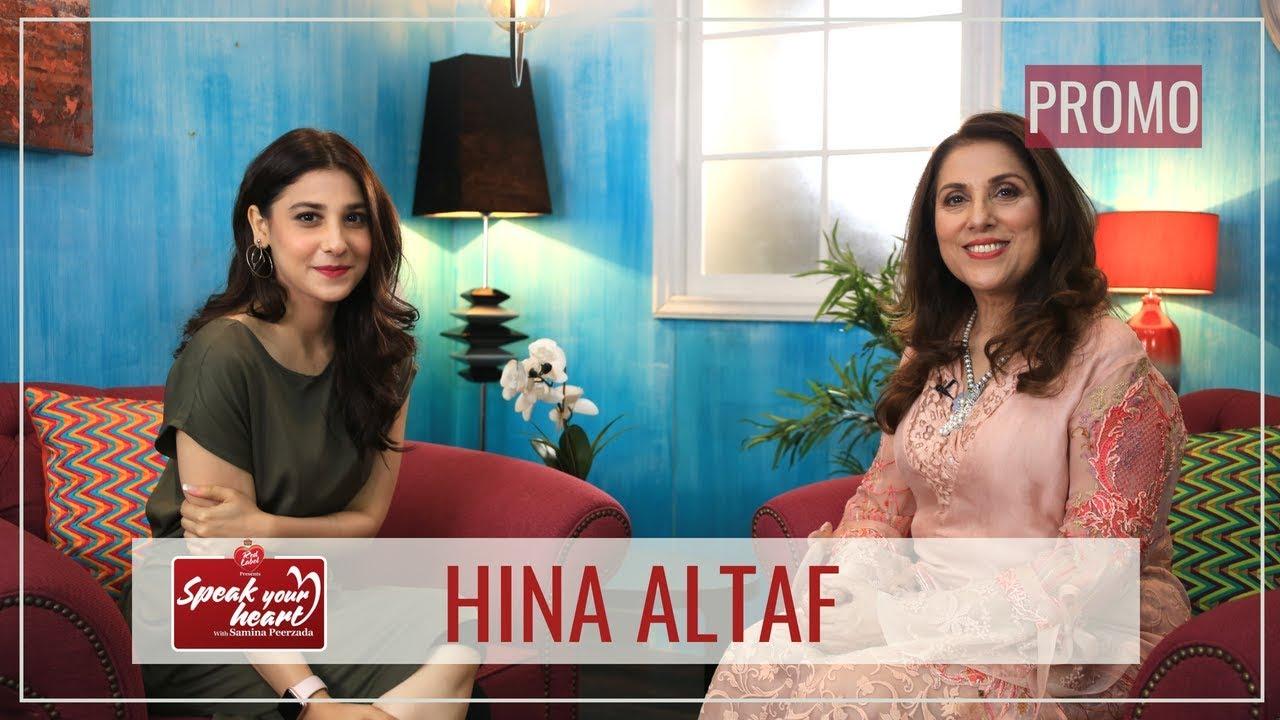 Image result for hina Altaf speak your heart