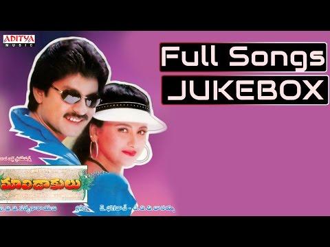 Maavidakulu Telugu Songs Jukebox Ll Jagapathi Babu, Rachana