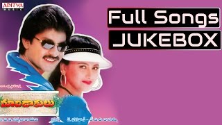 Maavidakulu Telugu Songs Jukebox ll Jagapathi Babu, Rachana