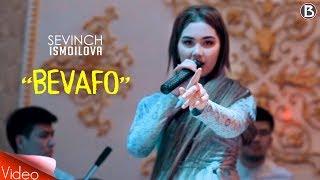 Sevinch Ismoilova - Bevafo (To'ylarda)