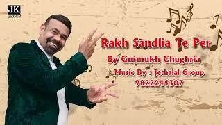 Rakh Sandli a Te Per (Sindhi Laada) By Gurmukh Chughria