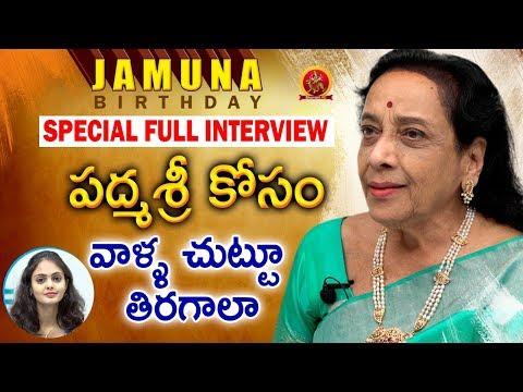 Senior Actress Jamuna Exclusive Interview || Bhavani HD Movies