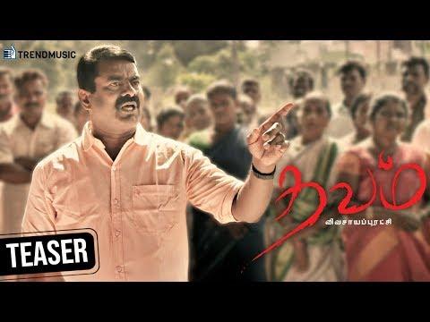 Thavam Tamil Movie | Official Teaser | Seeman | Vasi Asif | Pooja Shree | Srikanth Deva | TrendMusic