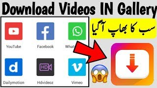 NEW AMAZING VIDEO DOWNLOADER FOR ALL SOCIAL APP DIRECT IN GALLERY