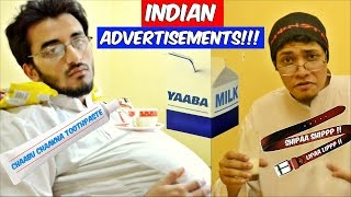 Funny Indian Advertisements 1 l The Baigan Vines
