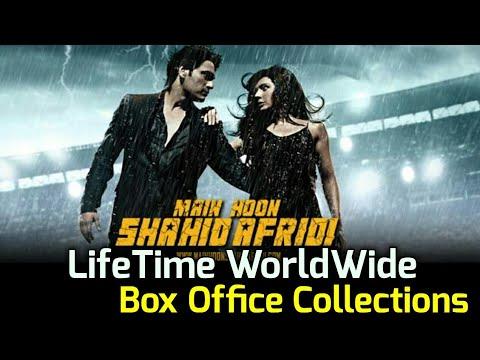 Main hoon shahid afridi 2013 lollywood movie lifetime - Hindi movie 2013 box office collection ...