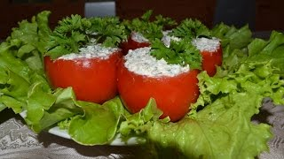 Закуска холодная – фаршированные помидоры с сыром фета. Рецепт закуски из помидор, чеснока и сыра