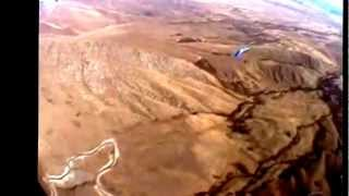 Полёты над Кок Янгаком