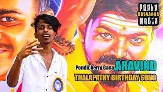 Pondicherry Gana Aravind | Thalapathy Birth Day Song | PBM