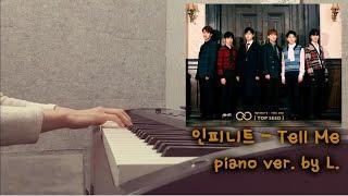 인피니트 (Infinite) - Tell Me (텔미) + 가사 (Lyricis), 악보 (Sheet) 피아노연주 / 글로리아엘 (Gloria L.)