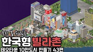 진짜 한국은 이런거지!…