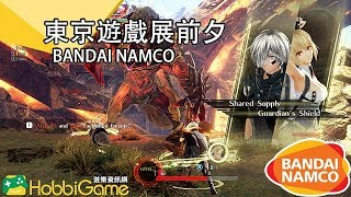 東京GAME SHOW 2018前夕- 取材