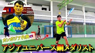 【Soft Tennis】アジアユニバースで銅メダルを獲得したカン選手のフォアハンドを解説します!【ソフトテニス】 screenshot 3