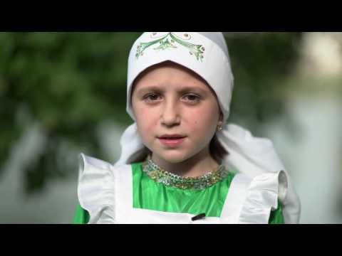 нижегородские татары знакомства
