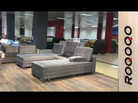 Лучшие диваны в Москве на подиуме Рококо в мебельном центре Москва на  Каширском шоссе