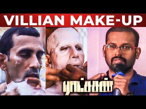 Ratchasan Villain Christopher - Make Up Secrets | Director RamKumar  | Ratsasan Success Meet