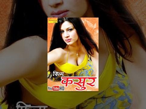Kasoor | Haryanvi Movies | Sahil Gulia, Simran Chaudhary | Joginder Kundu