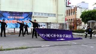 足利工業大学全学応援団1(2014.4.29)