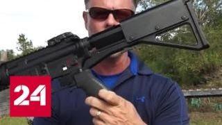 Вместо ограничения продажи оружия Трамп предложил вооружить учителей - Россия 24