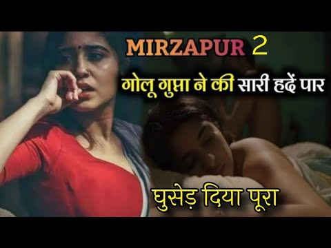 Download Mirzapur 2 full movie review #Mirzapur2 full Comedy scene Mirzapur 2 best movie scene TAF