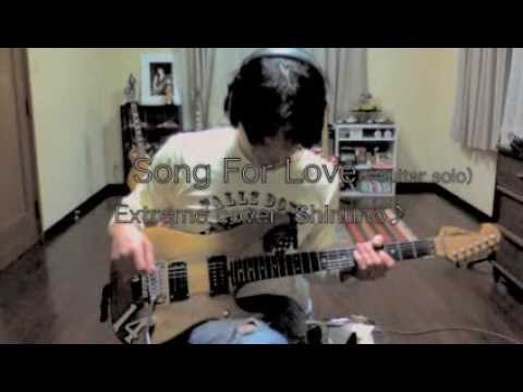 Song For Love (Guitar solo) Extreme cover Shin♪