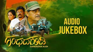 gandhada-kudi-songs-jukebox-nidhi-shetty-ramesh-bhat-shivadwaj-shetty