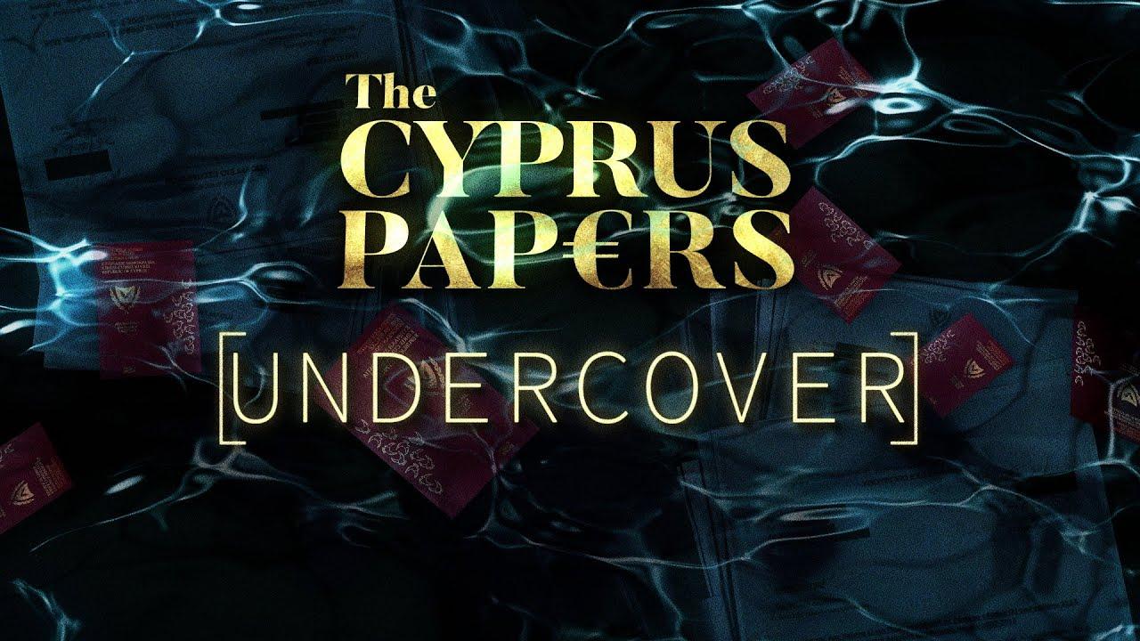 The Cyprus Papers Undercover | Al Jazeera Investigations | Greek