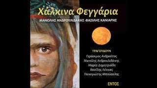 Ναύπλιο-Μαρία Δημητριάδη Μανόλης Ανδρουλιδάκης
