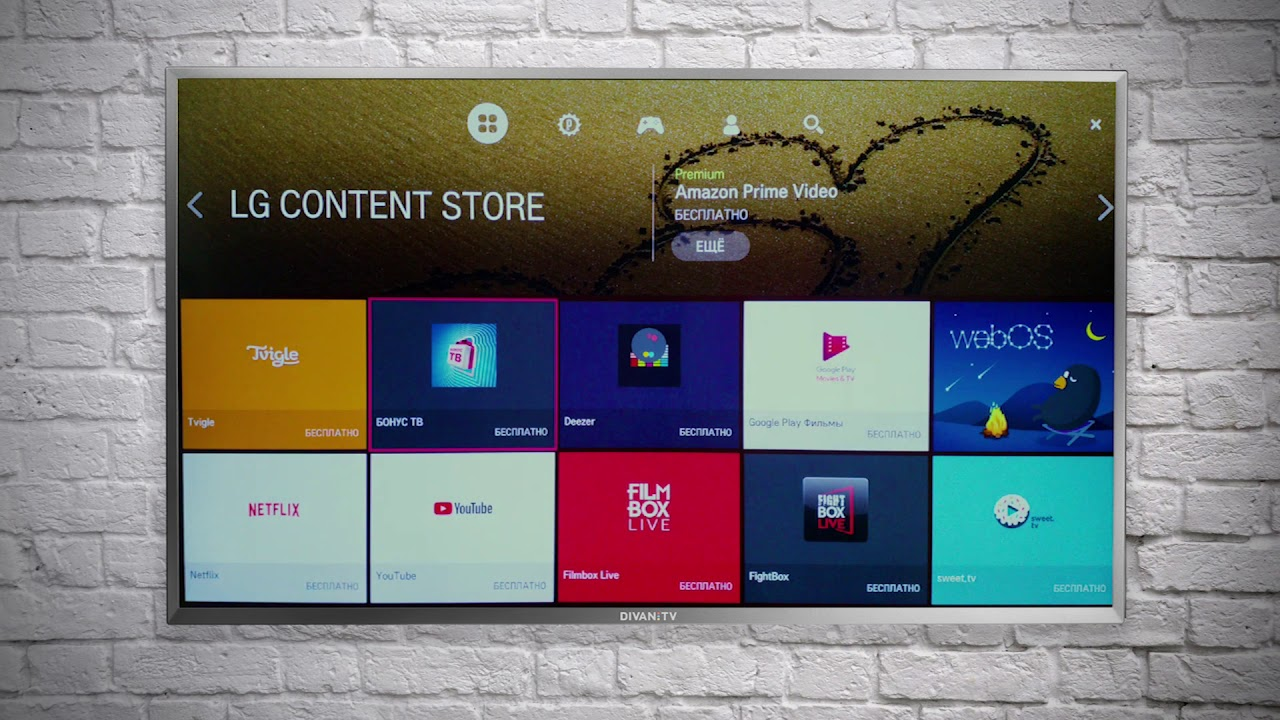 Divan TV on devices