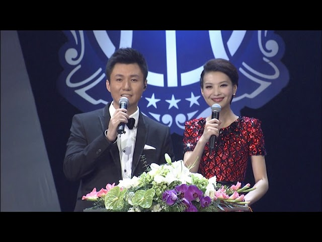 12th Huading Shanghai - Volkswagen People's Choice Awards - II