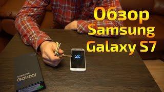 видео Обзор Samsung Galaxy S7: две недели c флагманом Samsung