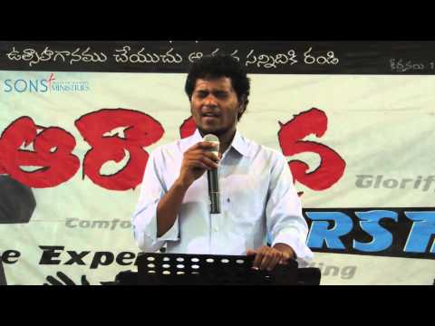 Born To Be Fruitful - ఫలించుటకే జన్మించితిమి - By Pastor Ravinder Vottepu ( TELUGU BIBLE MESSAGE )
