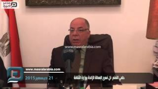 مصر العربية   حلمي النمنم: لن نسرح العمالة الزائدة بوزارة الثقافة