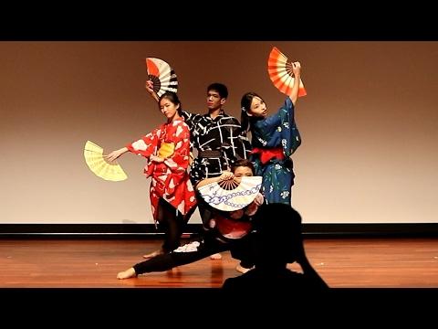 ★JCN2017 Japanese Cultural Night - NUS Nihon Buyo - Japanese Dance - Senbonzakura 1of4 [HD]